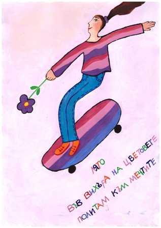 Детско хайку с рисунка - Спорт 2020
