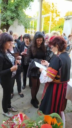 Христина Въчева с ученици