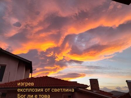 """Изгрев"" - фотохайга на Иванка Попова-Велева"